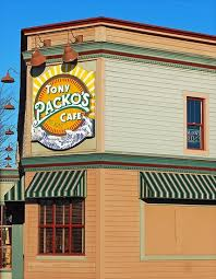 packo pickles tony packo s cafe