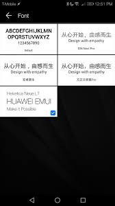 how to change the font style on emui 5 0 no root