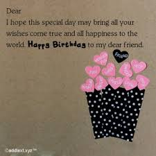 add text on birthday cards write wish and name on happy birthday