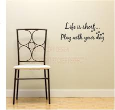 inspirational quotes vinyl wall decals you