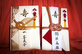wedding invitations japan unique wedding invitation cards japanese wedding invitation design
