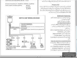 maruti zen electrical wiring diagram wiring diagram
