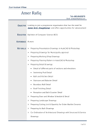 resume template sle 2017 resume cad resume free resume exle and writing download
