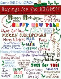 sayings for the season clipart by dj inkers dj inkers