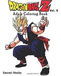 dragonball goku coloring book vol 1 coloring book yukai