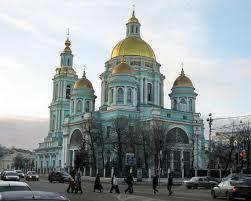 cathedral of the epiphany bogoyavlensky monastery moscow