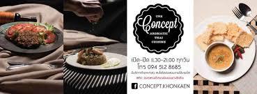 cuisine concept the concept aromatic cuisine restaurant khonkhaen