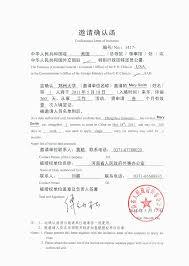 Business Letter Of Invitation Sample by Invitation Letter For Visa Template Alesi Info