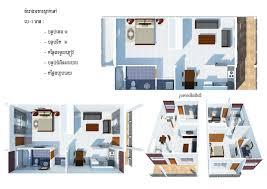 sam architect