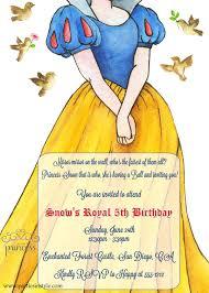 snow white princess birthday party invitation