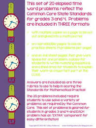 elapsed time word problems 4th grade common core 15 best parcc