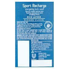 suave men sport recharge body wash 28 fl oz walmart com