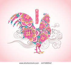 year 2017 rooster design stock vector 447466942