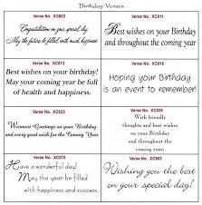 birthday card sentiments best 25 birthday sentiments ideas on