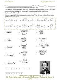 Exponential Functions Word Problems Worksheet Fog Gof Worksheet Algebra Ii Pinterest Algebra And Worksheets