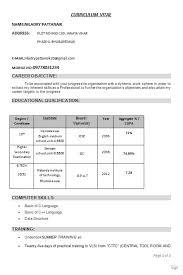 Over 10000 Cv And Resume by Resume Samples For Freshers B Tech Free Download Resume Ixiplay