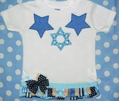 hanukkah clothing hanukkah clothing and accessories ideas family net guide