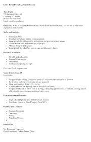 dental assistant resume template resume resume template dental assistant