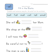 spelling all words spelling worksheets all kids network
