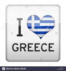 Greece Flag Colors I Love Greece Flag Icon Stock Photo Royalty Free Image 82921795