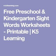 39 best sight words images on pinterest sight word worksheets