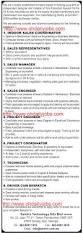 Sample Resume For Mechanical Engineer Fresh Graduate by Sample Resume Electrical Engineer Malaysia