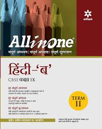 buy all in one science cbse class 9 term ii book online at low