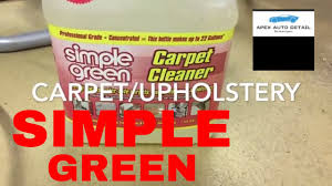 green upholstery cleaner simple green carpet and upholstery cleaner concentrate