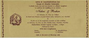 wedding invitations kerala wedding gift ideas kerala lading for