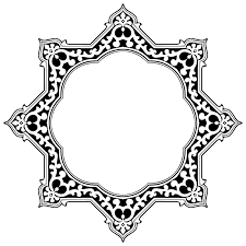 ornamental frame clipart