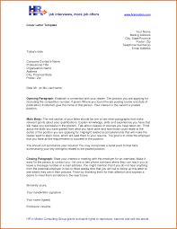 sample cover letter for job interview images letter samples format