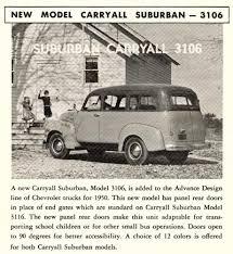 suburban u2013 jim carter truck parts