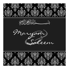 muslim wedding invitation cards muslim wedding invitations islamic wedding invitation cards