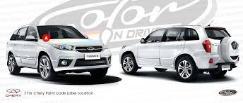chery touch up paint find touch up color for chery color n drive