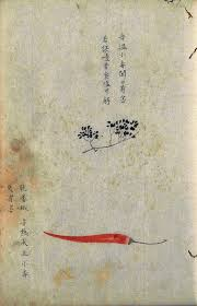 si鑒es pliants in the shadow of a pepper centric historiography understanding