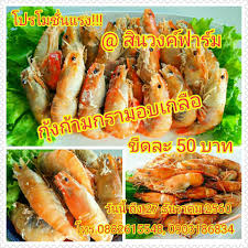 cuisine pro 27 ส นวงค ฟาร ม โปรโมช นแรง รอบส ปดาห น ว นน 27