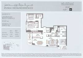 the lagoons dubai creek residence north tower floor plans