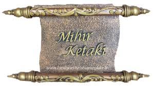 Royal Nameplate Designs Makes Your Home More Special Designer - Designer name plates for homes