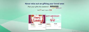 get 5 cashback on purchase pureloot 5 cashback on purchase of email gift cards