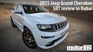 jeep dubai 2015 jeep grand cherokee srt review in dubai monsta machine