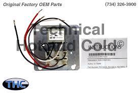 p211 4013 fan control relay