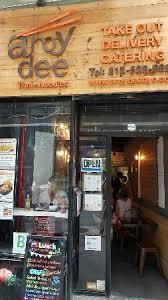 Aroy Dee Thai Kitchen by Aroy Dee Thai Kitchen New York City Financial District