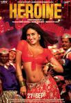 Heroine Movie Poster #6 – Internet Movie Poster Awards Gallery
