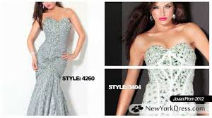 newyork dress jovani prom dresses 2012 newyorkdress