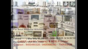 trichur aluminium kitchen cabinet dealer contact 9400490326