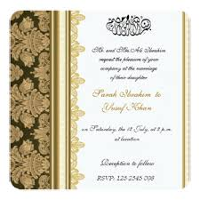 islamic wedding card unique wedding invitation card muslim wedding invitation design