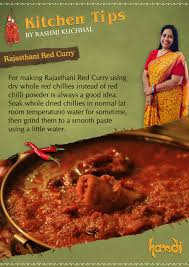 kitchen tip for preparing rajasthani red curry by rashmi kuchhal