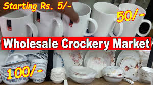 Home Decor Wholesale Market