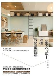 table de cuisine carr馥 8 places libkvgh的個人書櫃 readmoo分享書