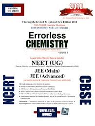 buy universal self scorer errorless chemistry set of 2 volumes